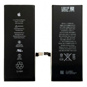 Apple iPhone 6 Plus baterija / akumuliatorius (2915mAh) (originalus)