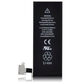 Apple iPhone 4S baterija / akumuliatorius (1430mAh)